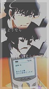 1107の画像(松田陣平に関連した画像)