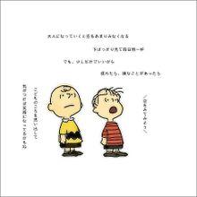 恋明とコラボっち!!保存☞いいねの画像(プリ画像)