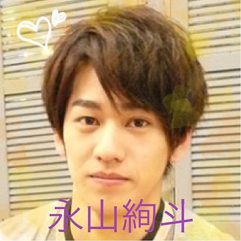 永山絢斗の画像 p1_26