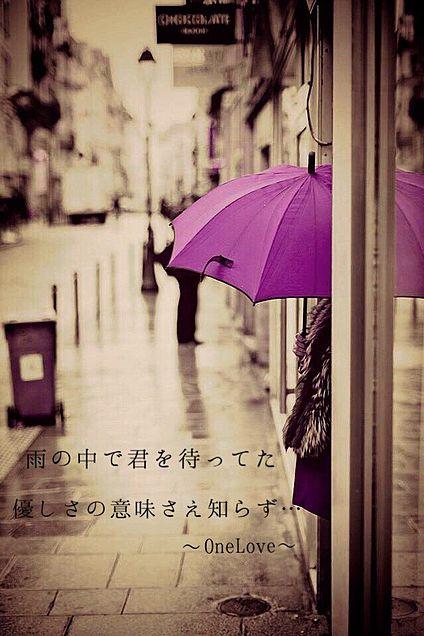 OneLove♡の画像(プリ画像)