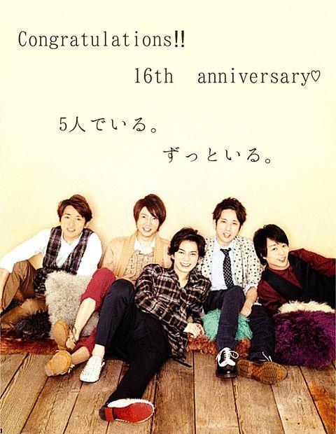 16th anniversary♡の画像(プリ画像)