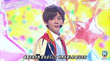 放送事故 笑  のんちゃんの画像(ジャニーズWEST放送事故に関連した画像)