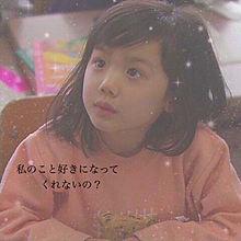 🌸芦田愛菜🌸の画像(芦田愛菜に関連した画像)