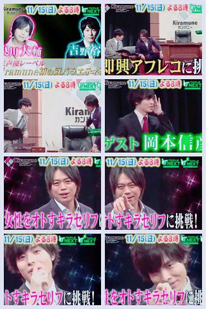 Kiraカンの画像(プリ画像)