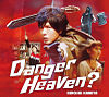 Danger Heaven? プリ画像