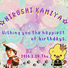 Happy 41th Birthday!! プリ画像