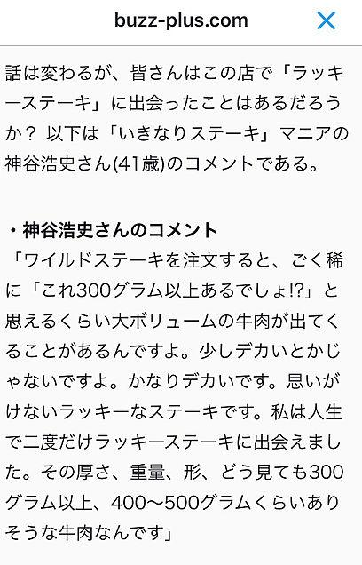 神谷浩史さん(41)のコメントの画像(プリ画像)