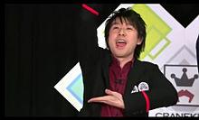 鈴さんのシェー! プリ画像