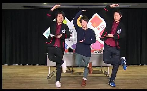 3人 シェー!の画像(プリ画像)