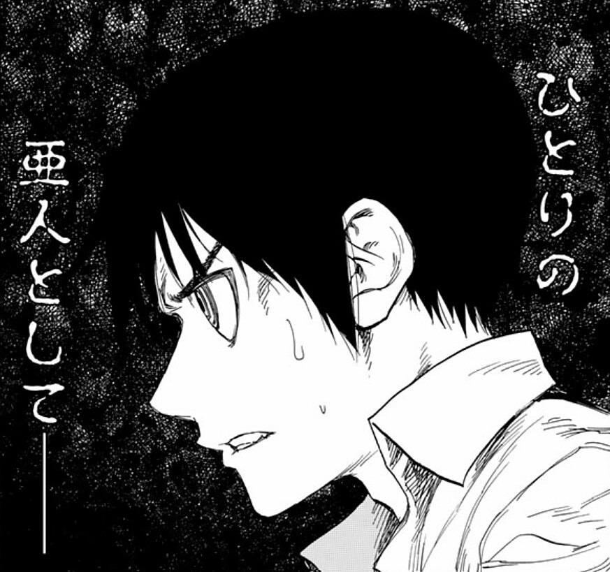 亜人 (漫画)の画像 p1_31