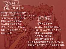 警察学校組で人狼ゲームの画像(松田陣平に関連した画像)