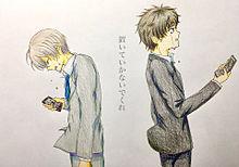 残されたものの画像(名探偵コナン 松田陣平に関連した画像)