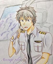 パイロット松田の画像(名探偵コナン 松田陣平に関連した画像)
