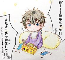 赤ちゃん松田の画像(赤ちゃん イラストに関連した画像)