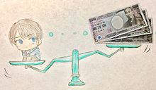 諸伏景光VS福沢諭吉×3の画像(諸伏景光に関連した画像)
