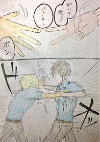 降松の画像(松田陣平に関連した画像)
