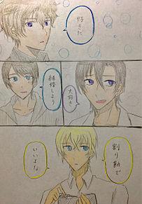 全力ですり寄る3人の漫画の画像(松田陣平に関連した画像)