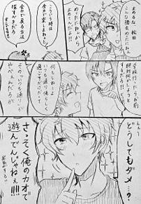 中身が入れ替わった爆処漫画の画像(松田陣平に関連した画像)