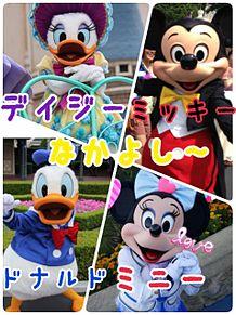 なかよし〜四人組!の画像(ディズニーグリーティングに関連した画像)