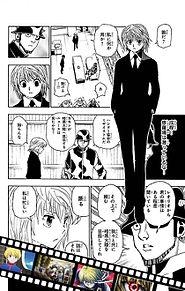 保存→いいね(ハート)の画像(ハンハンに関連した画像)