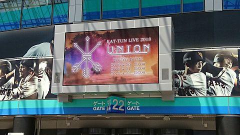 KATTUN LIVE TOUR 2018 UNIONの画像 プリ画像