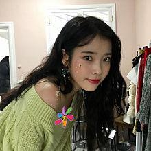 IUちゃんの画像(可愛い 女優に関連した画像)