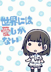 欅坂46 イラスト 種田優太の画像15点完全無料画像検索のプリ画像bygmo