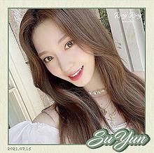 Su Yunの画像(SUに関連した画像)