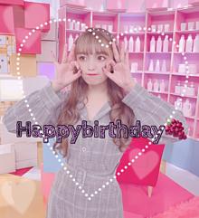 ねおちゃん誕生日おめでとう!!🍇✨の画像(誕生日に関連した画像)
