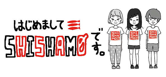 SHISHAMOの画像 p1_23