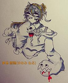命名…「夣魅 禰鷚」(難しい漢字使いたかった)の画像(キャラに関連した画像)