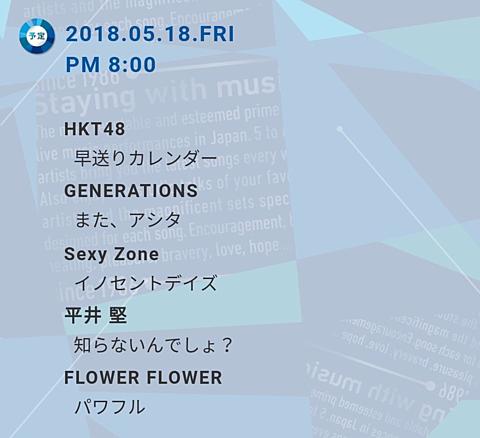 MUSIC STATIONの画像(プリ画像)