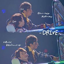 DRIVEの画像(あゆはぴに関連した画像)