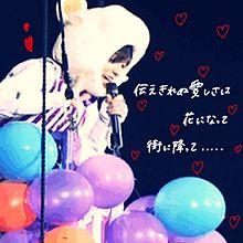 Love so sweetの画像(手書き/手描きに関連した画像)