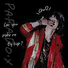 P・A・R・A・D・O・X プリ画像