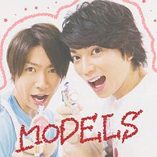 モデルズの画像(#加工屋なあじゅに関連した画像)