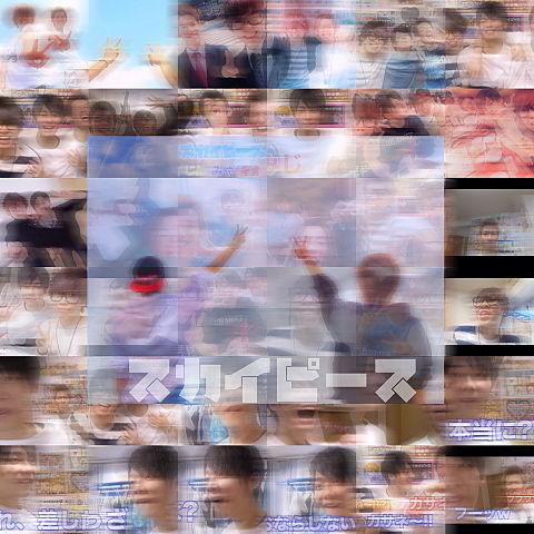スカイピースの画像(プリ画像)