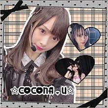 梅山恋和ちゃんの画像(NMB48に関連した画像)