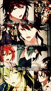 \トワキス発売おめでとうぉぉぉ!/の画像(菱田春草に関連した画像)