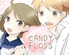 CANDY FLOSSの画像(プリ画像)