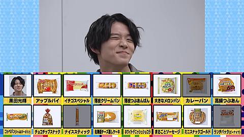 ジャニーズJrチャンネル 少年忍者の画像(プリ画像)