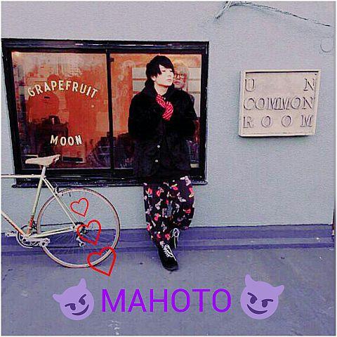 マホト♡の画像(プリ画像)