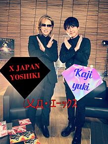 X JAPAN YOSHIKI×梶裕貴の画像(X JAPANに関連した画像)