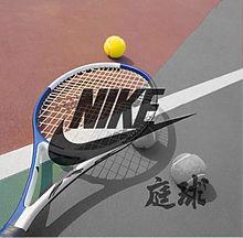 テニス部ペア画の画像(テニス部に関連した画像)