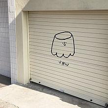 Instagram 背景 レトロ オシャレ プリ画像