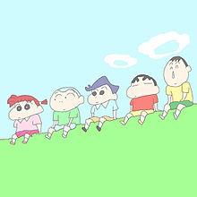 クレヨンしんちゃん 5人の画像42点完全無料画像検索のプリ画像bygmo
