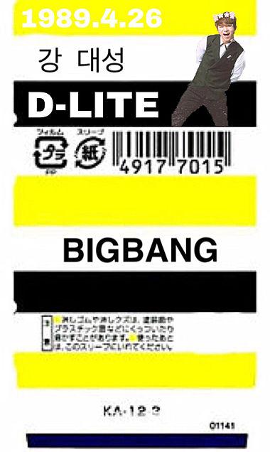 BIGBANGMONO消しゴムケースの画像(プリ画像)