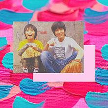 ジャニーズの幼少期大好き芸人の画像(おしゃれ背景に関連した画像)