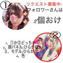 リクエスト募集中の画像(嵐/Hey!Say!JUMP!に関連した画像)