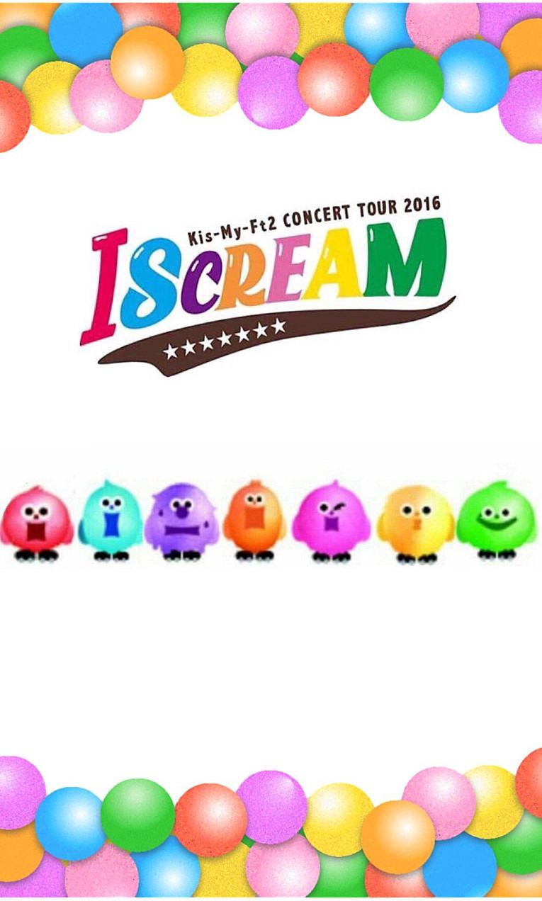 I Scream 壁紙 59222959 完全無料画像検索のプリ画像 Bygmo